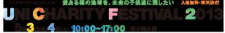 unifes_logo750x111.png
